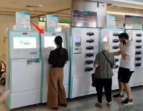 多家医院引入微信人脸识别技术 助力轻松挂号