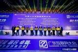 广东5G大踏步向前,华为全力支撑广东5G发展