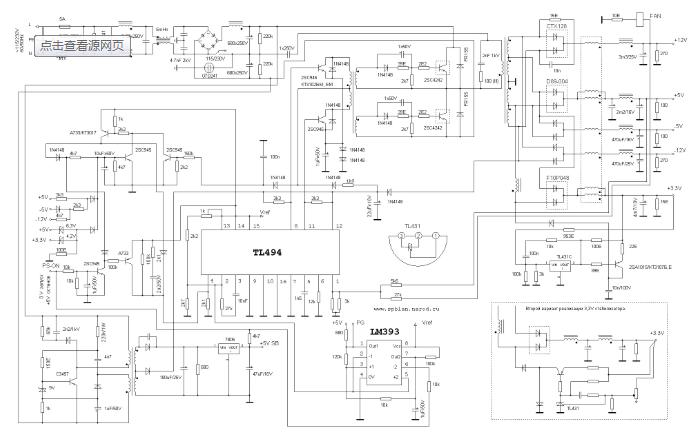 TL494 350W的电脑电源经典PCB原板图详细资料免费下载