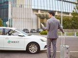 国内排名No.1的整车企业上汽集团,也宣布进军网...