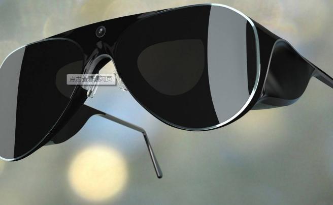 AR眼镜已经成为各大科技公司发力的目标