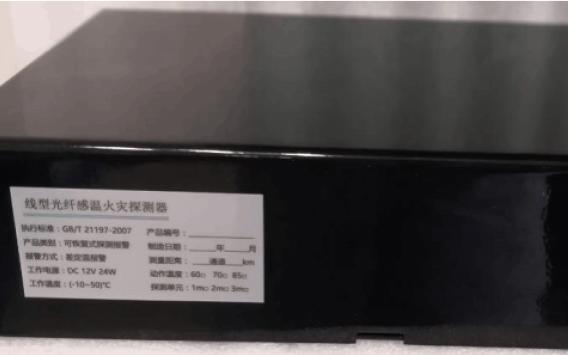 分布式光纤测温系统DTS的安装和使用说明