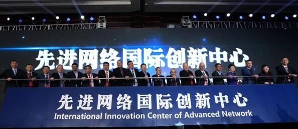 我国下一代互联网国家工程中心正式成立将推动先进网络产业创新发展