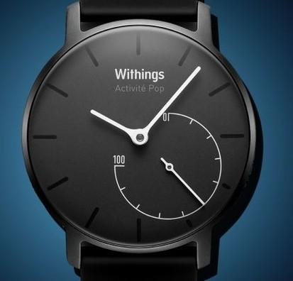 Withings计划更新其最初的健身手环Pulse以此作为新一代产品