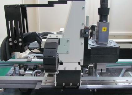 中天钢铁连铸坯智能喷码机器人正式投用