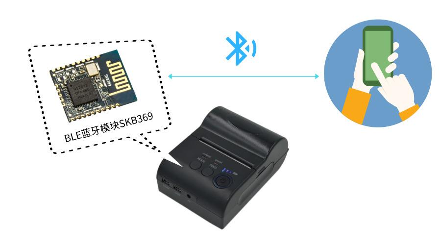基于BLE蓝牙模块的打印机方案,助力高效智慧办公