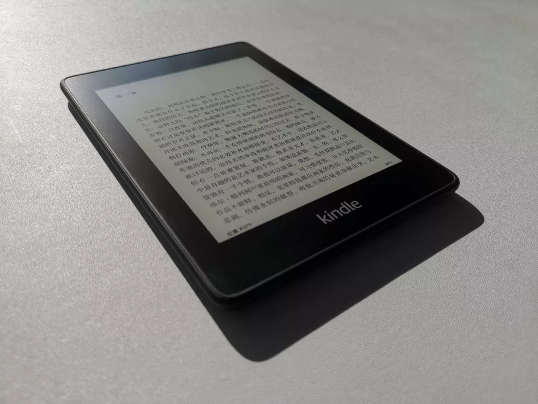 亚马逊kindle paperwhite电子书阅读器的介绍