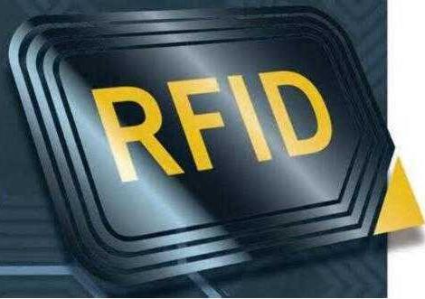高频RFID小标签能在远处发现物体 还能同时进行...