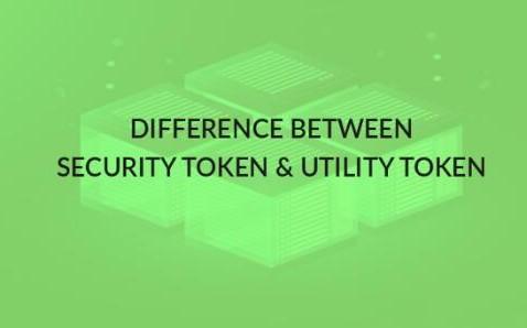 加密货币世界术语中的安全代币和效用代币是什么
