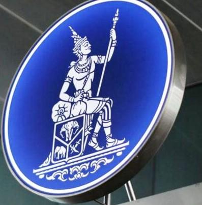 泰国央行发出通知禁止该国金融机构进行五项加密活动