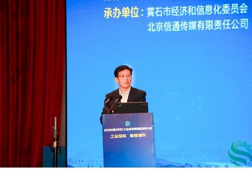 中国联通正在努力打造五新联通为制造业创新转型赋能