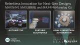 Maxim推出三款模块化高度集成模拟IC