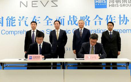 厂商新闻:国能电动汽车开始研发新能源车材料 应用...