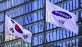 三星子公司违反IPO会计准则面临调查