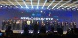 中科创达携手中国移动共建工业互联网生态圈,推进发展及转型升级