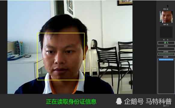 港珠澳大桥智慧关卡将首次大规模应用人脸识别与身份核实技术