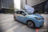 中国智能车未来挑战赛将在江苏常熟举行