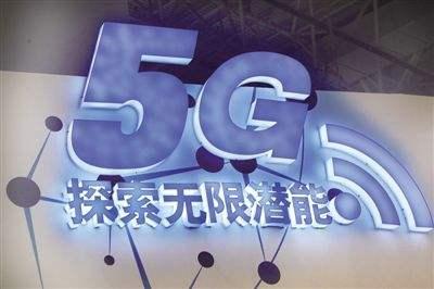 中国移动将重点加强5G与垂直行业的融合发展推动5G商用不断走向成熟