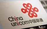 中国联通已经开启第二轮机构缩减联通怎么渡过难关