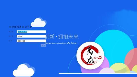 中国移动和VMware联手推出了虚拟桌面与应用服务