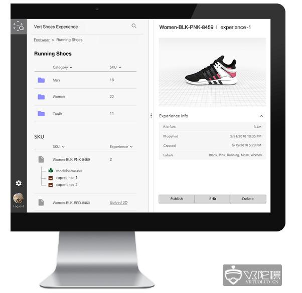 Vertebrae开发了Axis AR商业平台 ...