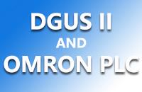 DGUS II与欧姆龙PLC连接详细说明