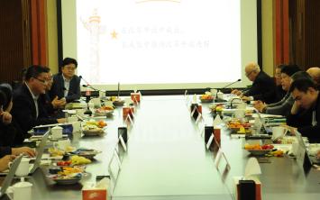 大咖共探改革开放40周年中国移动通信风云