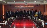 中国二航局牵手IBM开启工程数字化未来