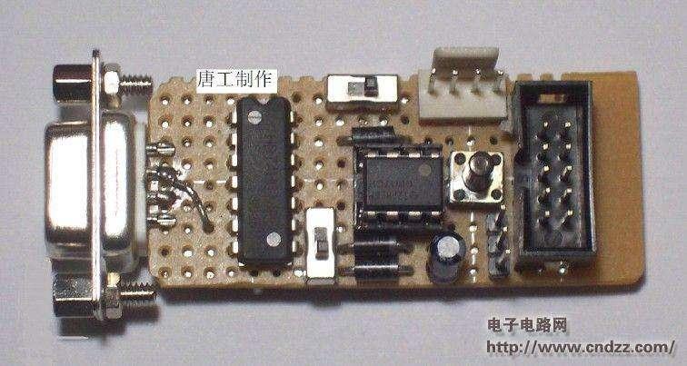 基于MSP430對UART的控制方案