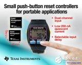 TI面向便携式应用的业界最小的最新系列低静态电流定时器
