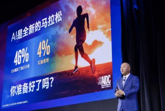 人工智能是一场马拉松 中国有望引领全球IoT和AI发展