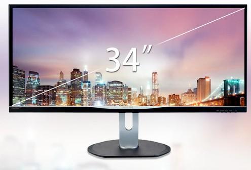 3DP数字化大屏幕无缝拼接投影显示技术解决方案