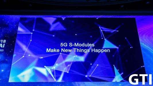 中国移动将携手合作伙伴发布最新5G合作计划点亮5G连接新时代