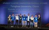 国际大学生超级计算机竞赛,清华夺ASC、ISC、SC三项超算比赛大满贯