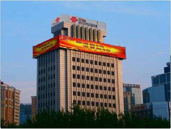 北京联通面向未来启动了5G承载目标网络规划