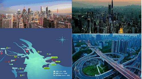 港珠澳跨海大桥正式建成通车 智能车路协同架构完善