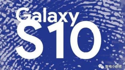 三星新旗舰曝光 将会带来像Galaxy S8时代...