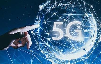 短期内实现5G移动网络的贡献才是明智之举