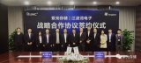 紫光存储与江波龙达成战略合作,共助中国存储产业发展