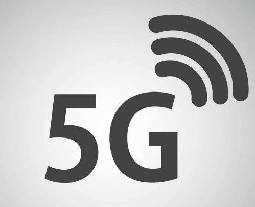 海南省首个5G基站开通 进入5G预商用时代