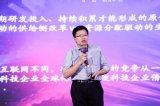 牛奎光分享了对未来十年中国硬科技投资机会的洞察