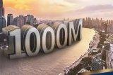 上海电信建成千兆宽带接入第一城,引起各方高度关注