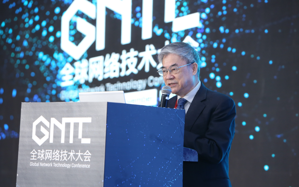 GNTC 2018盛大召开 全球协同推进先进网络技术创新