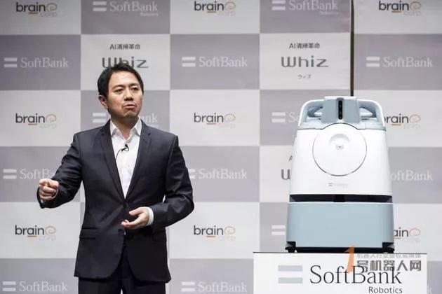 斐纳扫地机器人新款G85_斐纳扫地机器人好吗_斐纳扫地机器人最新款