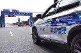 工信部发布车联网无限电专用频率,助力智能网联汽车产业发展