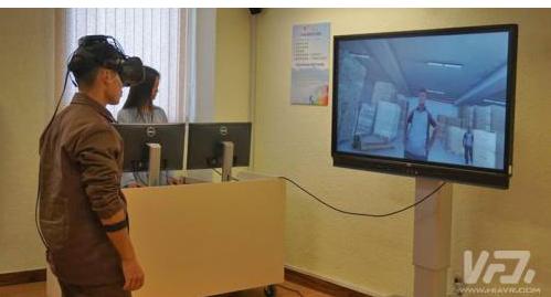 香港监狱首次引入VR虚拟现实 以通过心理治疗计划...