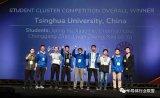清华计算机系超算团队以总分88.398分取代麻省理工成为计算机专业最强的大学