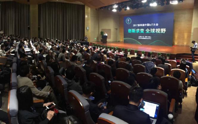 第5届中国IOT大会将是一个时代转折点