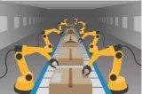 德国政府计划向人工智能领域投资30亿欧元