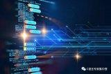 六大场景解析区块链产业落地应用